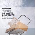 Il-pianeta-del-futuro
