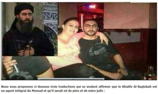 Il leader dello Stato Islamico (ISIS) Abu Bakr al-Baghdadi ai tempi in cui era un agente del Mossad, poi entrò in al-Qāʿida, organizzazione da cui nacque lo Stato Islamico