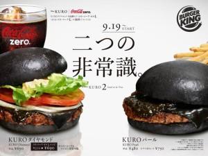 burger king panino nero